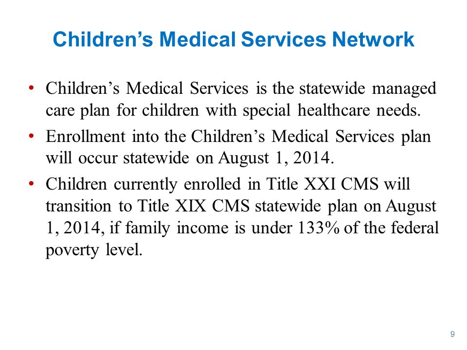 Children's Medical Services Network