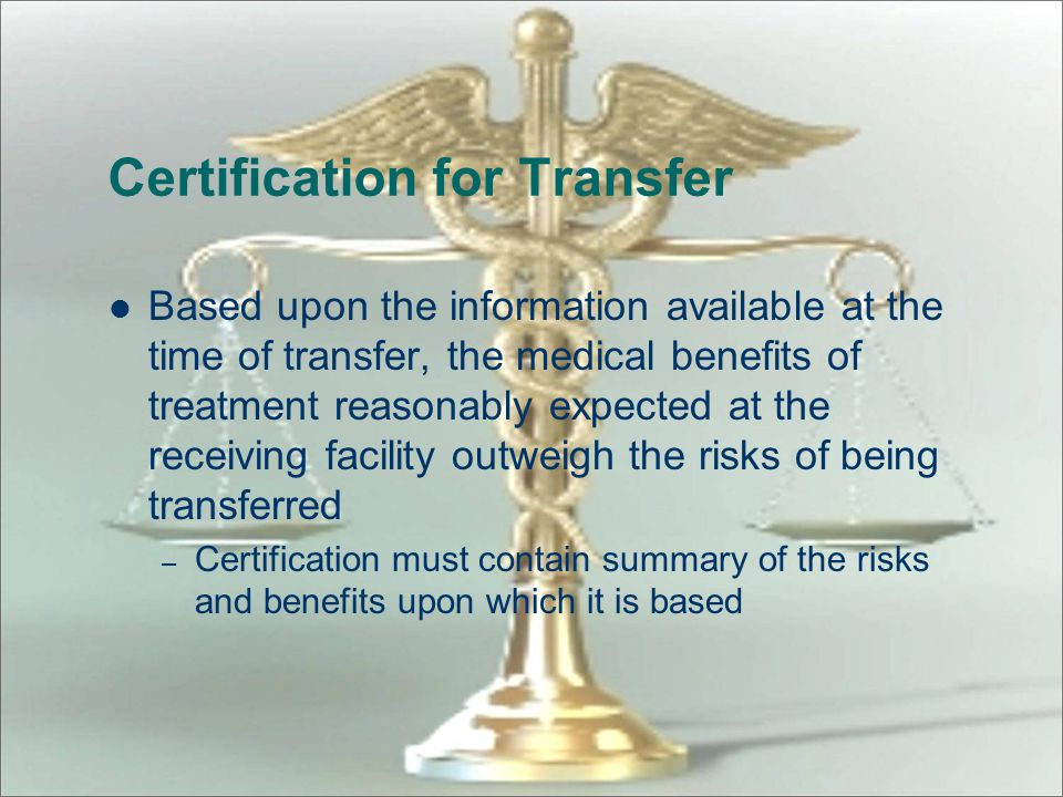 Certification for Transfer
