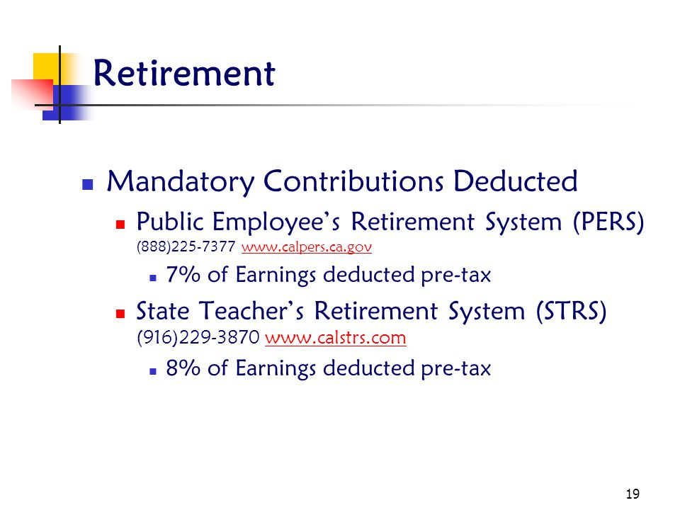 Retirement Mandatory Contributions Deducted