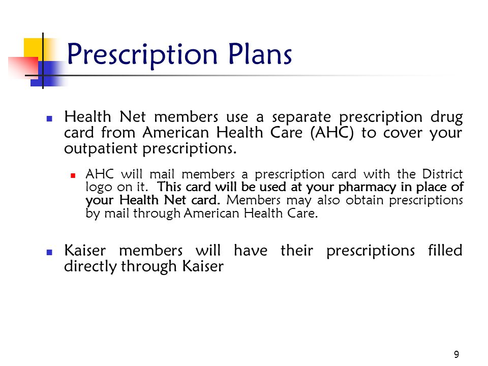 Prescription Plans Health Net members use a separate prescription drug card from American Health Care (AHC) to cover your outpatient prescriptions.