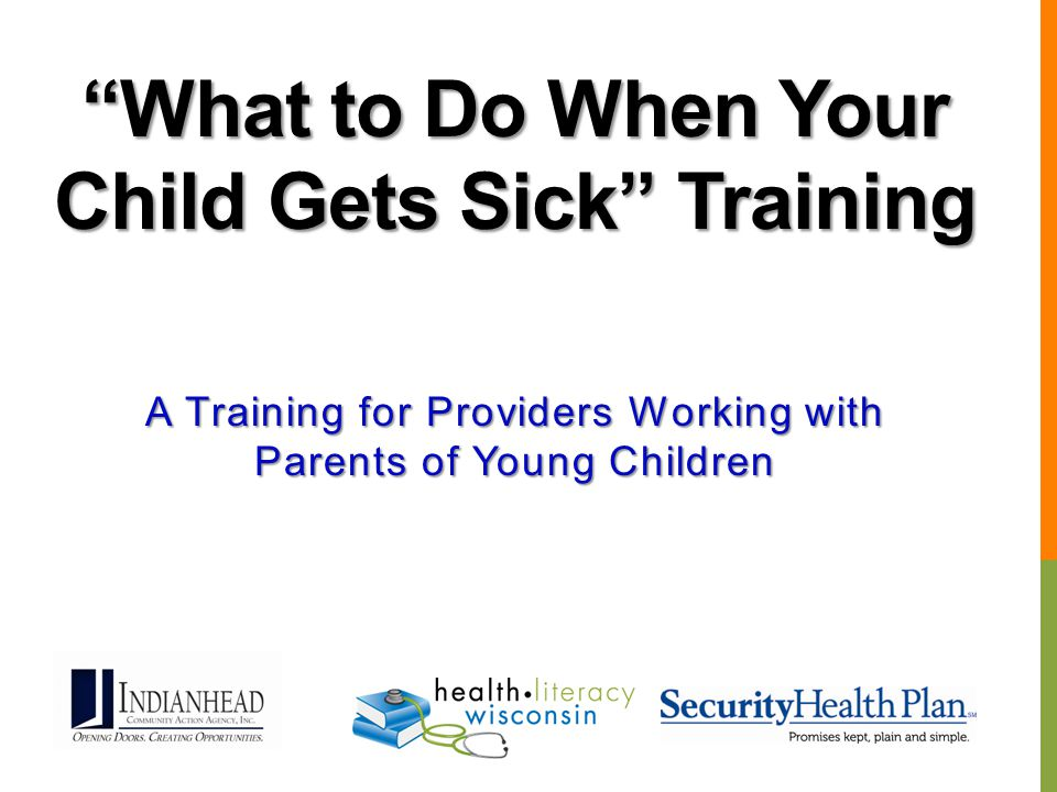 What to Do When Your Child Gets Sick Training