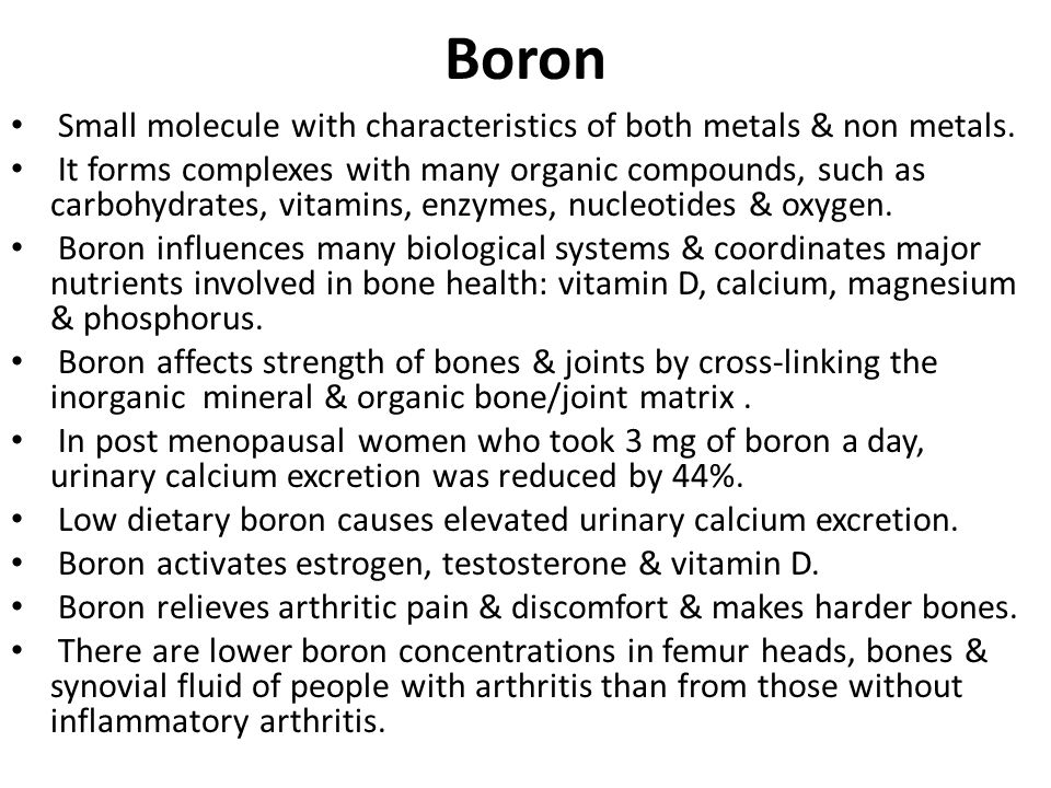 Boron Small molecule with characteristics of both metals & non metals.