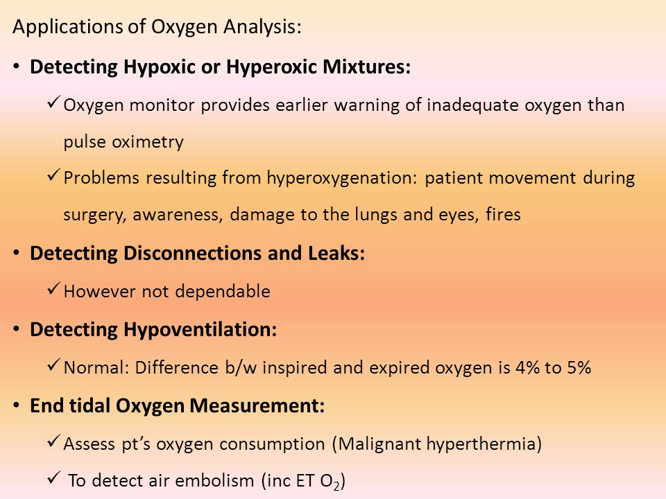 Applications of Oxygen Analysis: