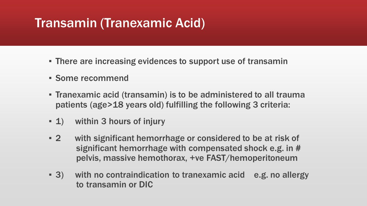 Transamin (Tranexamic Acid)