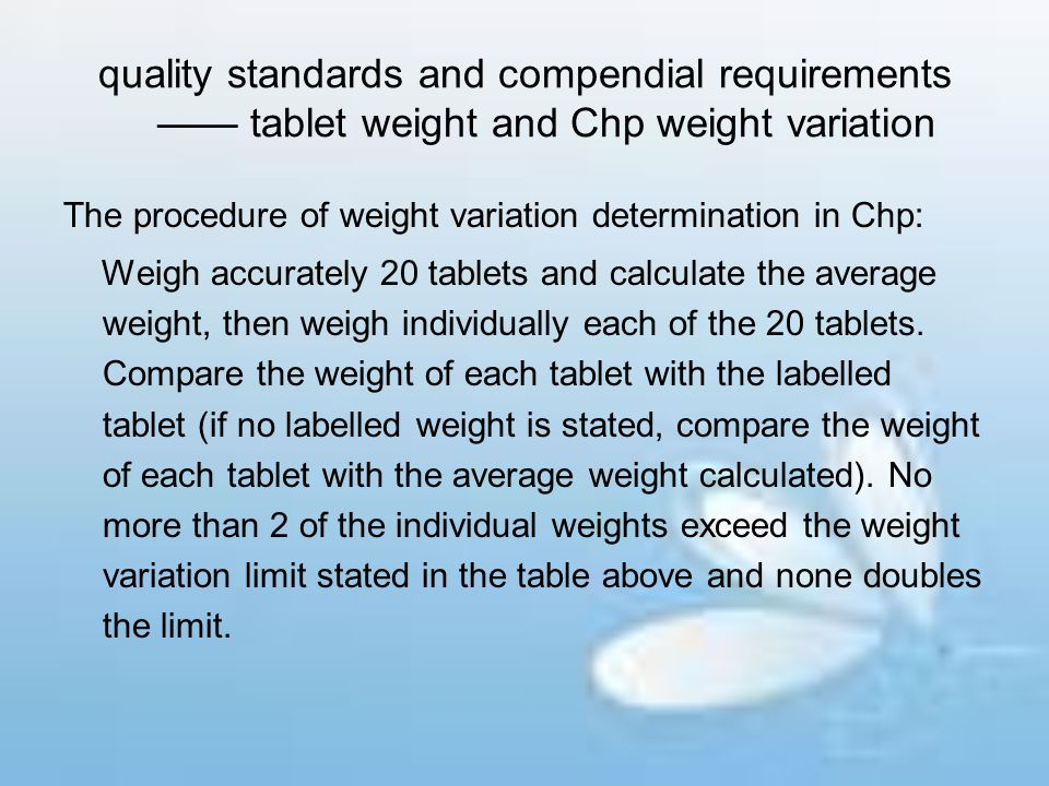 quality standards and compendial requirements —— tablet weight and Chp weight variation