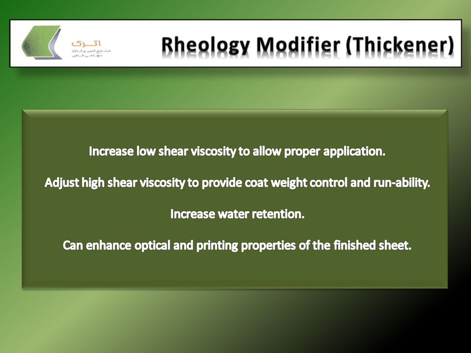 Rheology Modifier (Thickener)