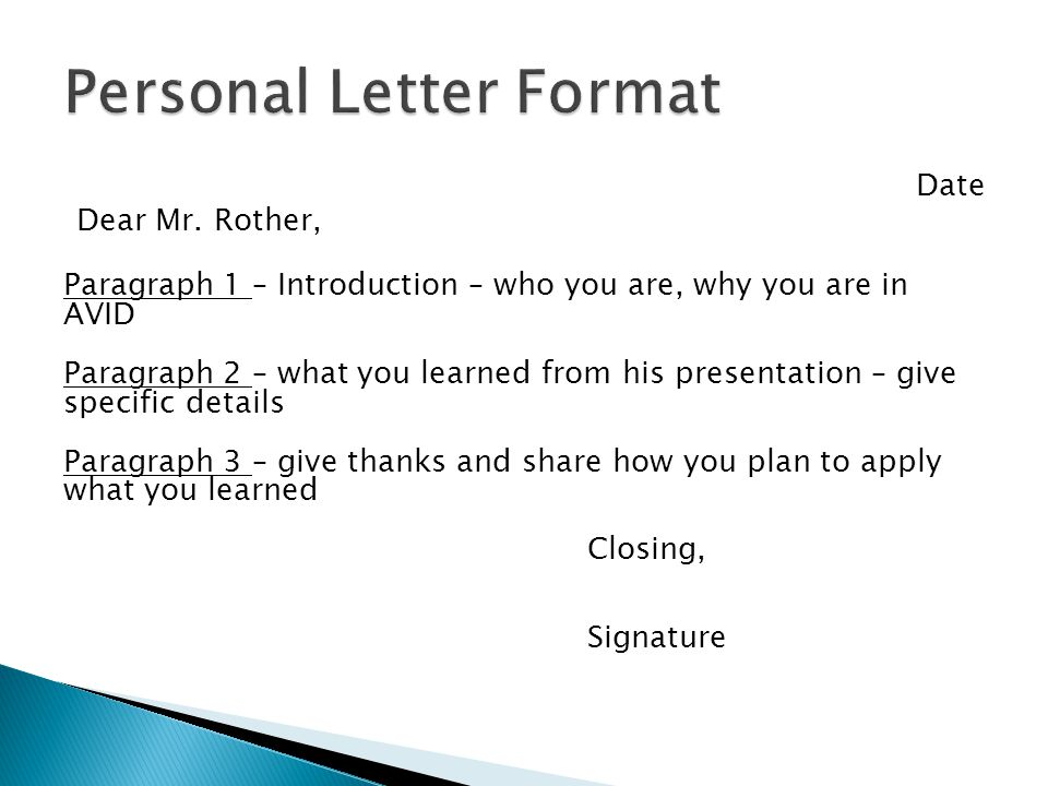 Personal Letter Format