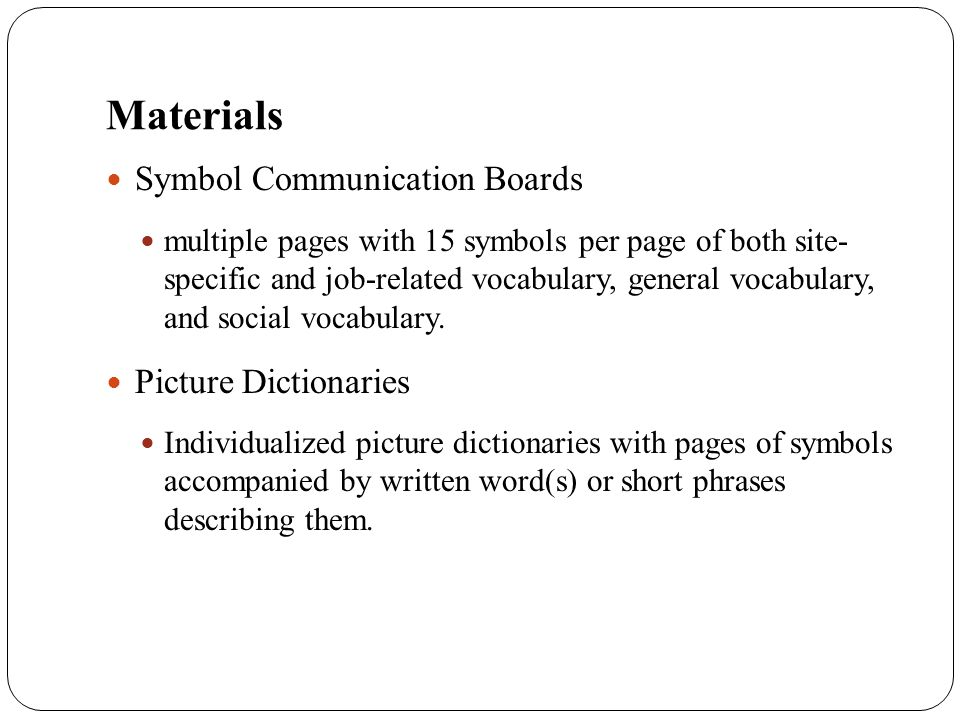 Materials Symbol Communication Boards Picture Dictionaries