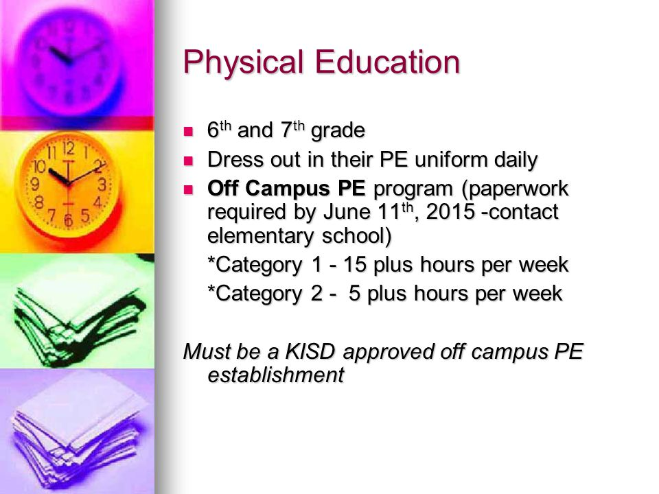 Physical Education 6th and 7th grade