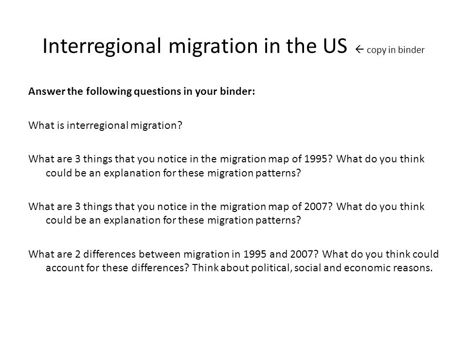 Interregional migration in the US  copy in binder