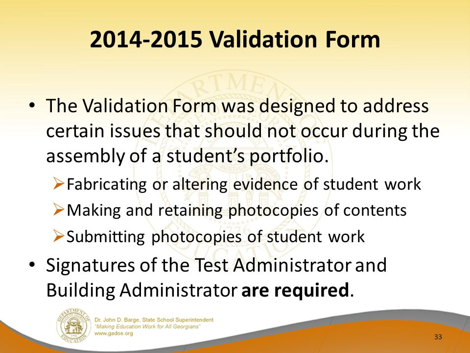 2014-2015 Validation Form