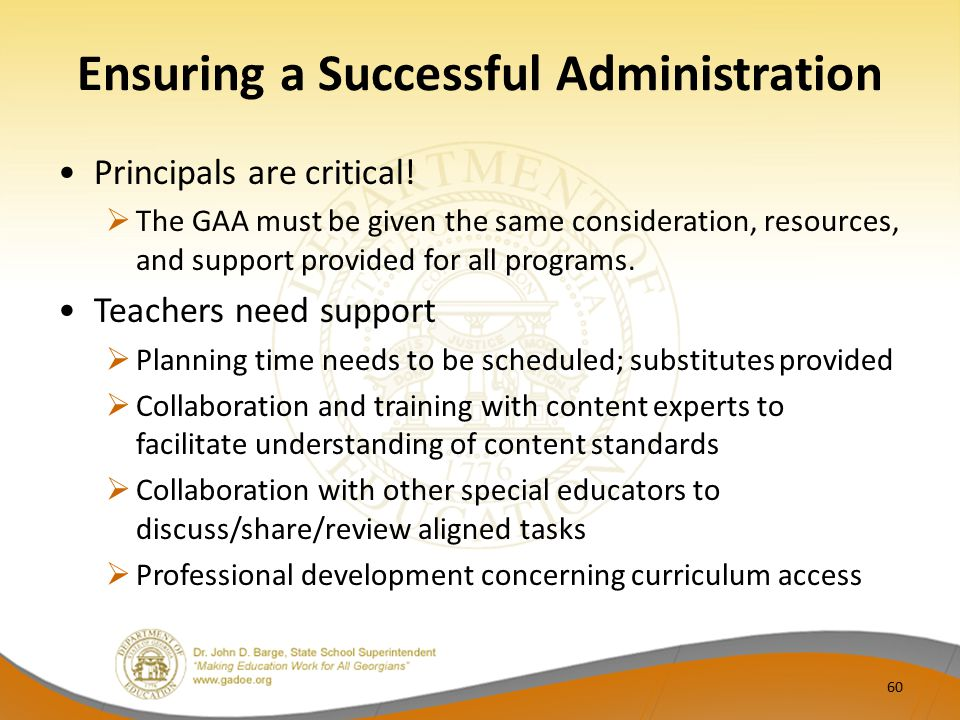 Ensuring a Successful Administration