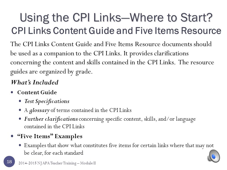Using the CPI Links—Where to Start