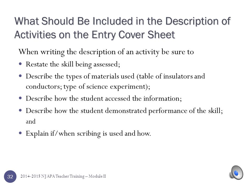 What Should Be Included in the Description of Activities on the Entry Cover Sheet