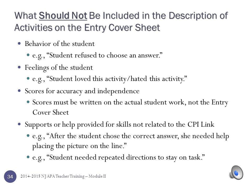 What Should Not Be Included in the Description of Activities on the Entry Cover Sheet