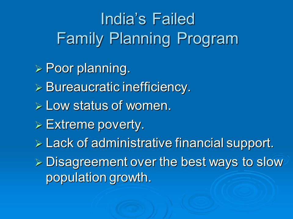 India's Failed Family Planning Program