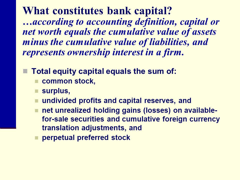 What constitutes bank capital