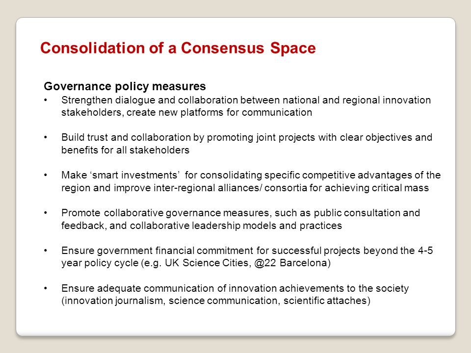 Consolidation of a Consensus Space