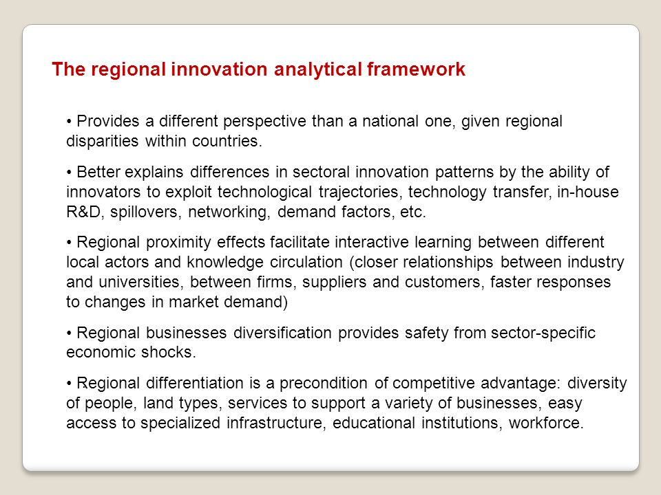 The regional innovation analytical framework