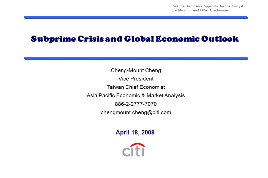 Subprime Crisis and Global Economic Outlook