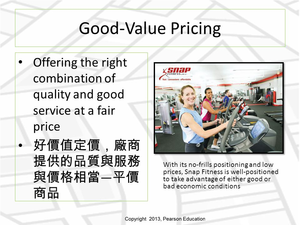 Good-Value Pricing Offering the right combination of quality and good service at a fair price. 好價值定價,廠商提供的品質與服務與價格相當—平價商品.