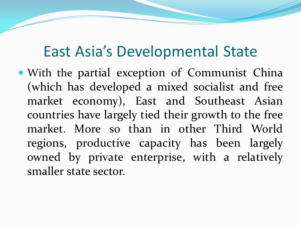 East Asia's Developmental State