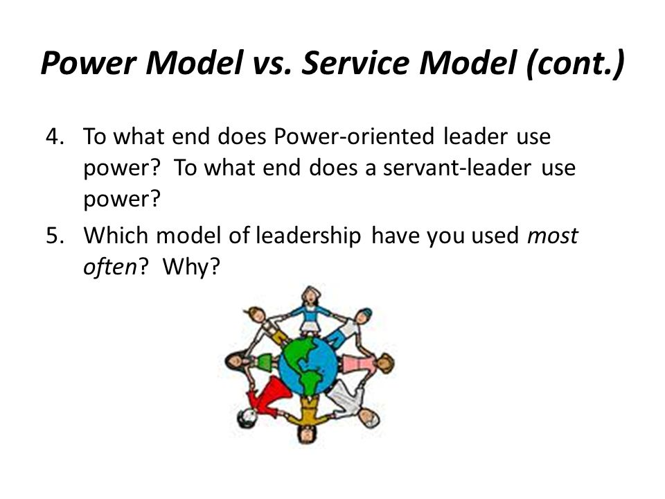 Power Model vs. Service Model (cont.)