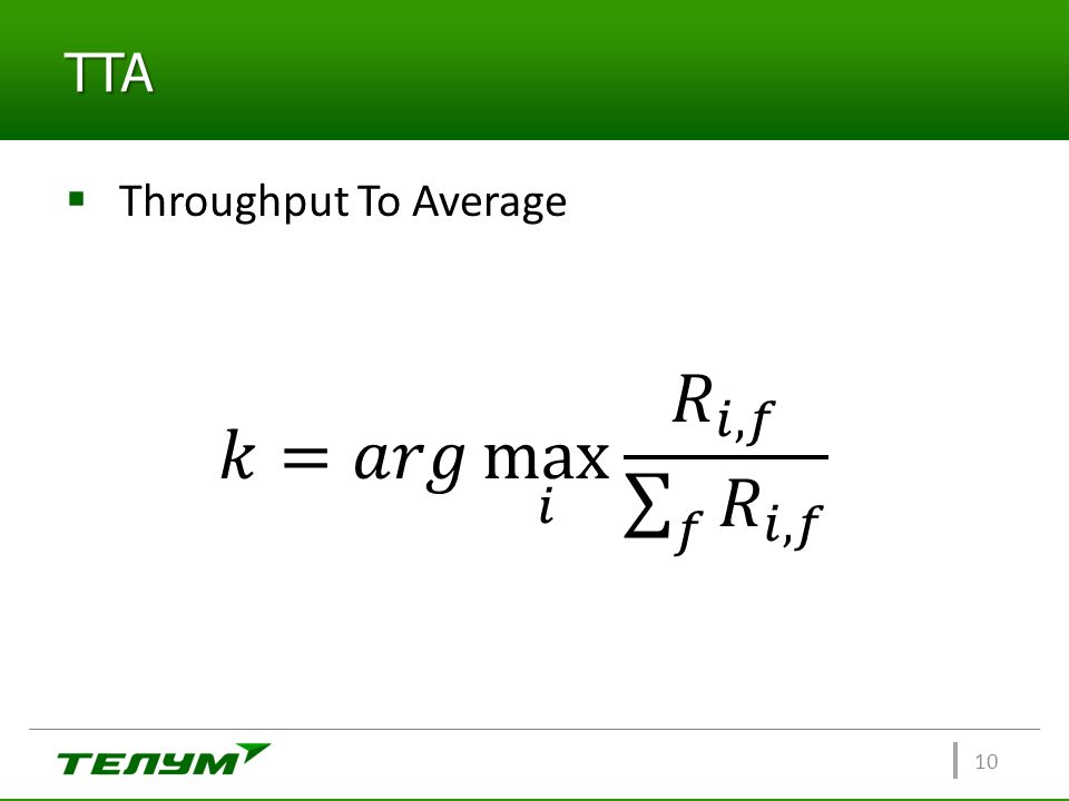 TTA Throughput To Average 𝑘=𝑎𝑟𝑔 max 𝑖 𝑅 𝑖,𝑓 𝑓 𝑅 𝑖,𝑓