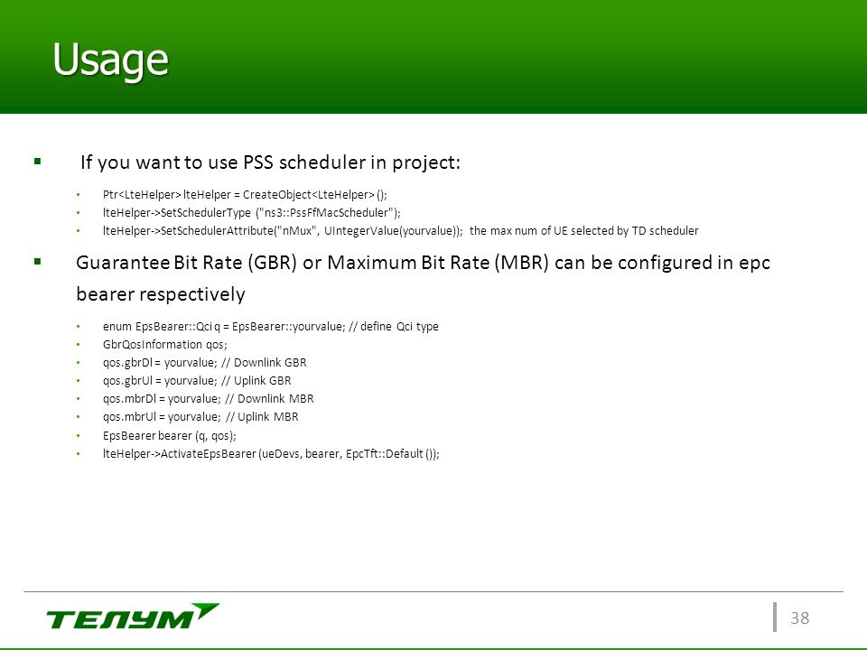 Usage If you want to use PSS scheduler in project: