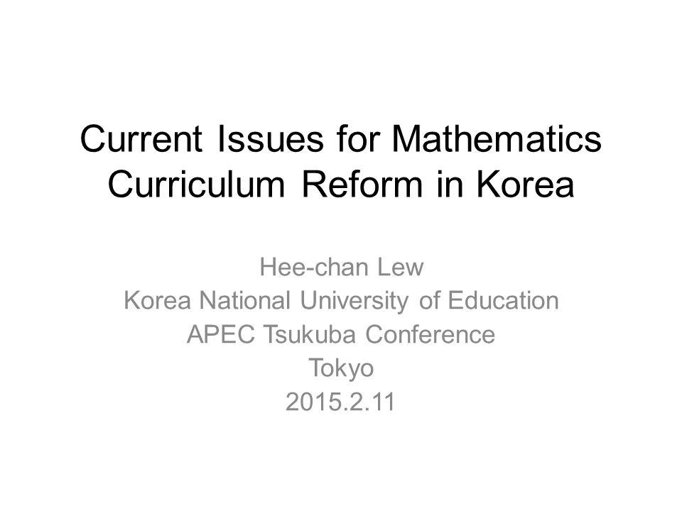 Current Issues for Mathematics Curriculum Reform in Korea