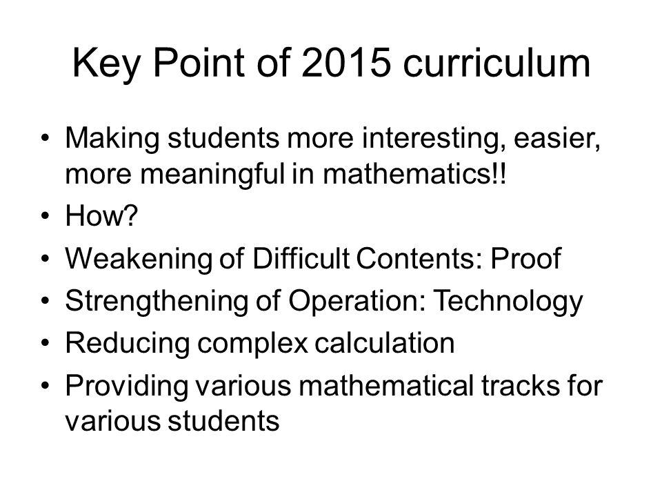 Key Point of 2015 curriculum