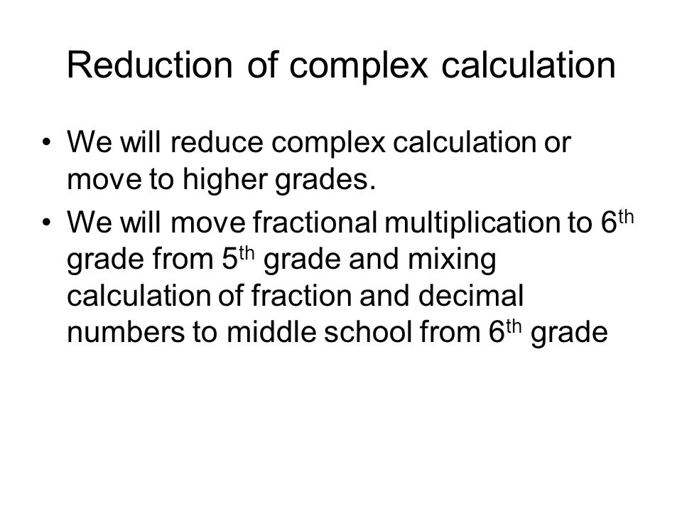 Reduction of complex calculation