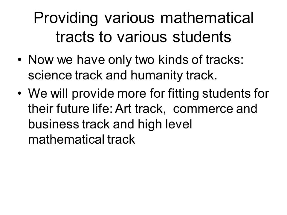 Providing various mathematical tracts to various students