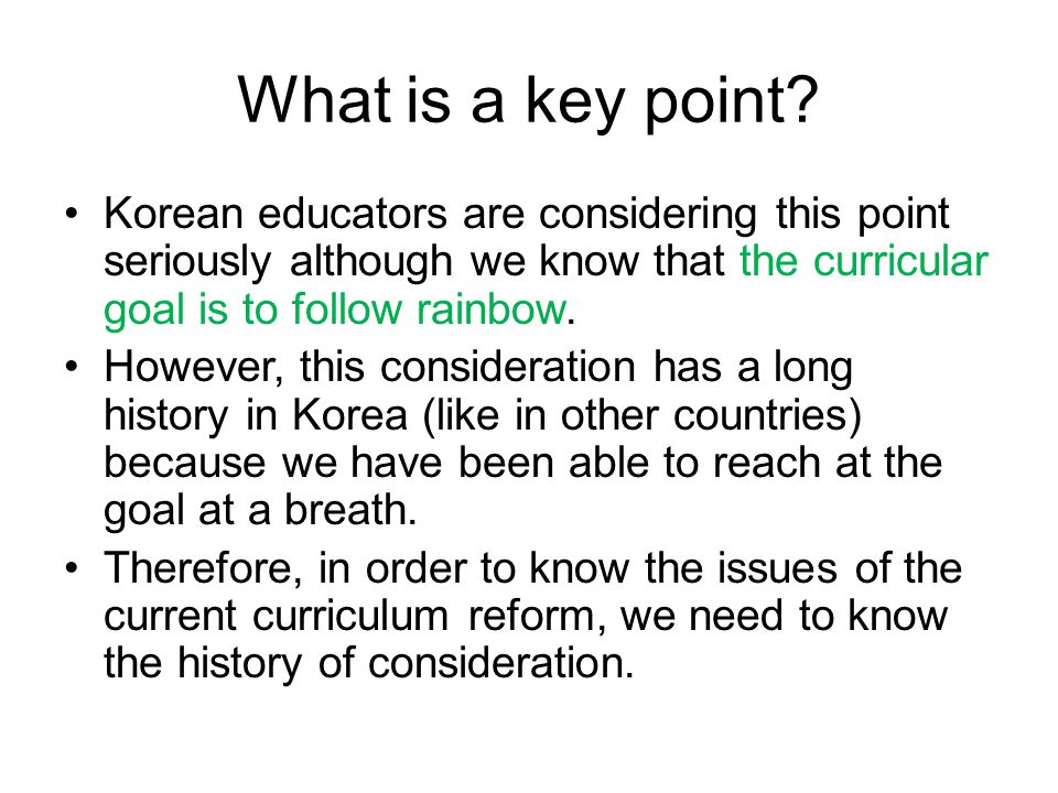 What is a key point Korean educators are considering this point seriously although we know that the curricular goal is to follow rainbow.