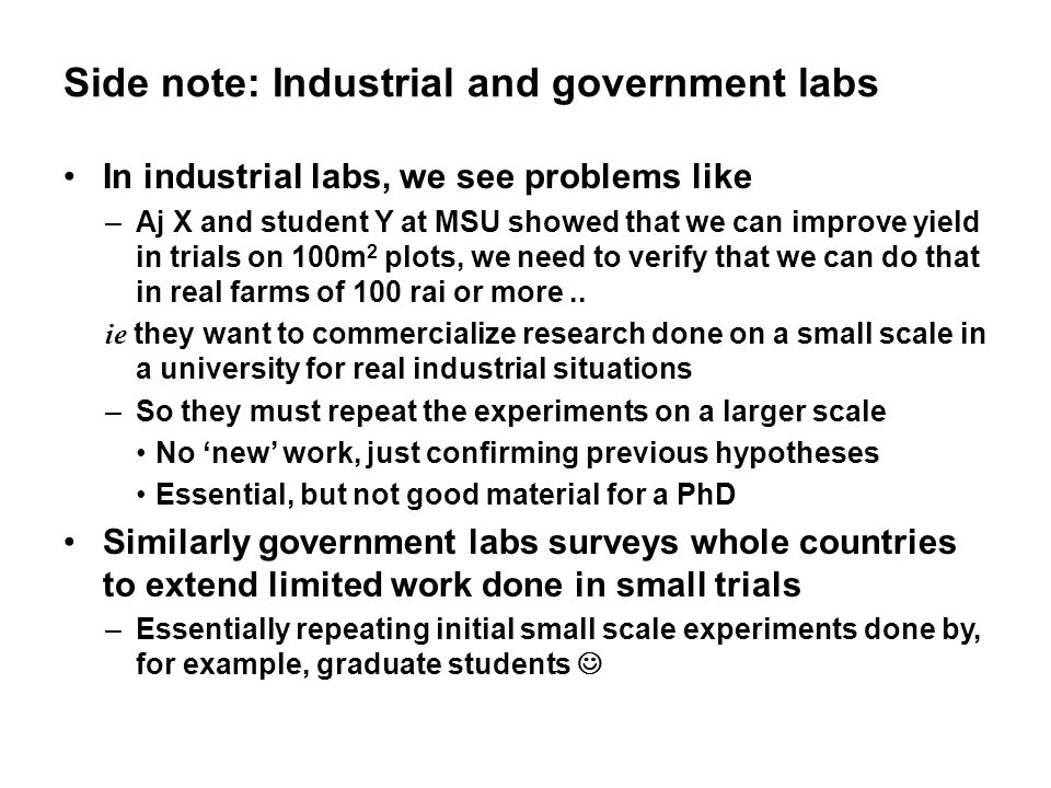 Side note: Industrial and government labs