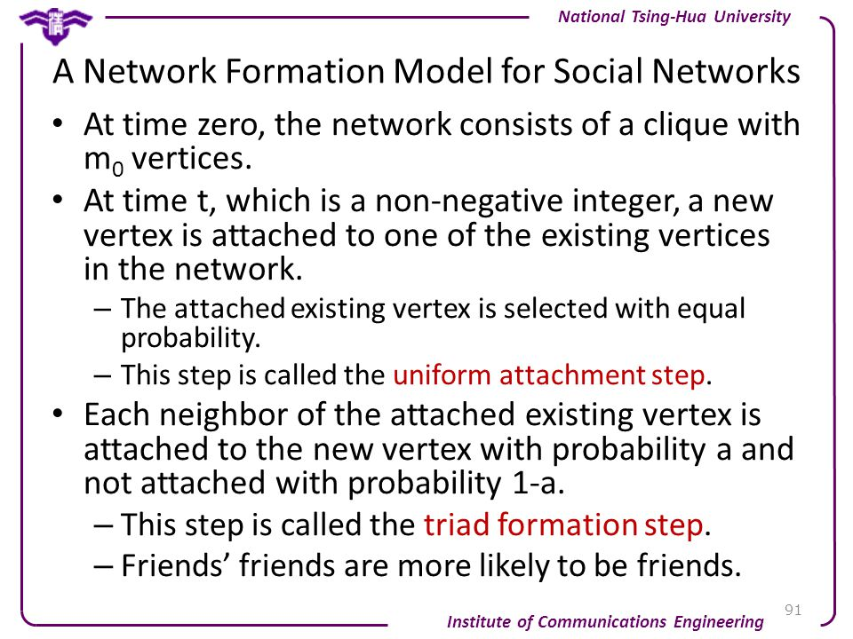 A Network Formation Model for Social Networks
