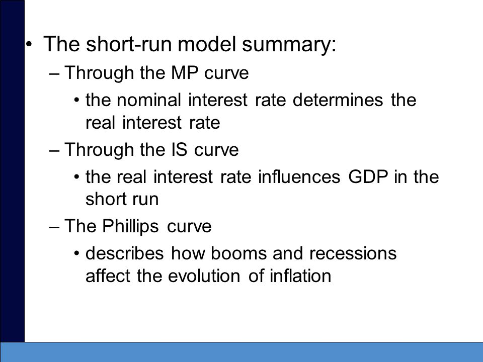 The short-run model summary: