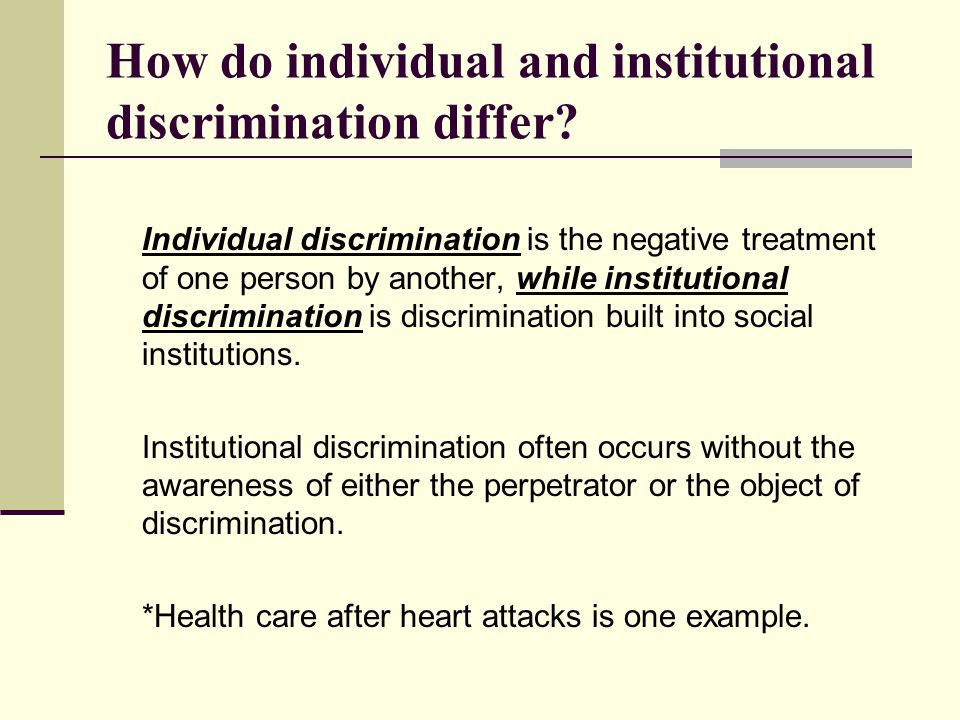 How do individual and institutional discrimination differ
