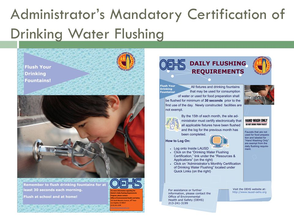 Administrator's Mandatory Certification of Drinking Water Flushing