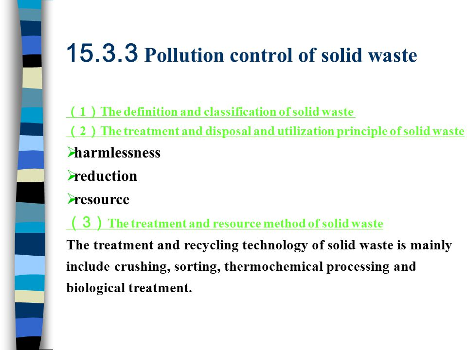 15.3.3 Pollution control of solid waste