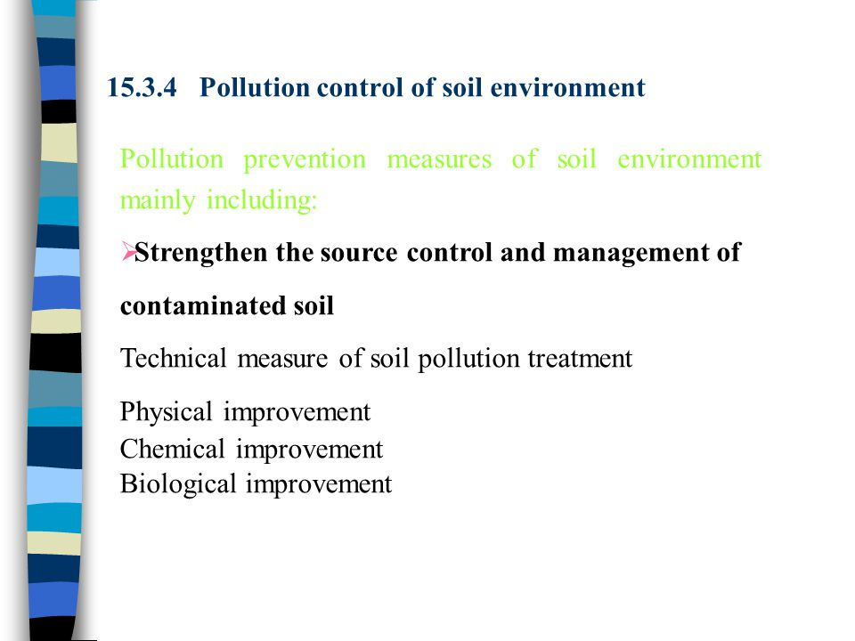 15.3.4 Pollution control of soil environment