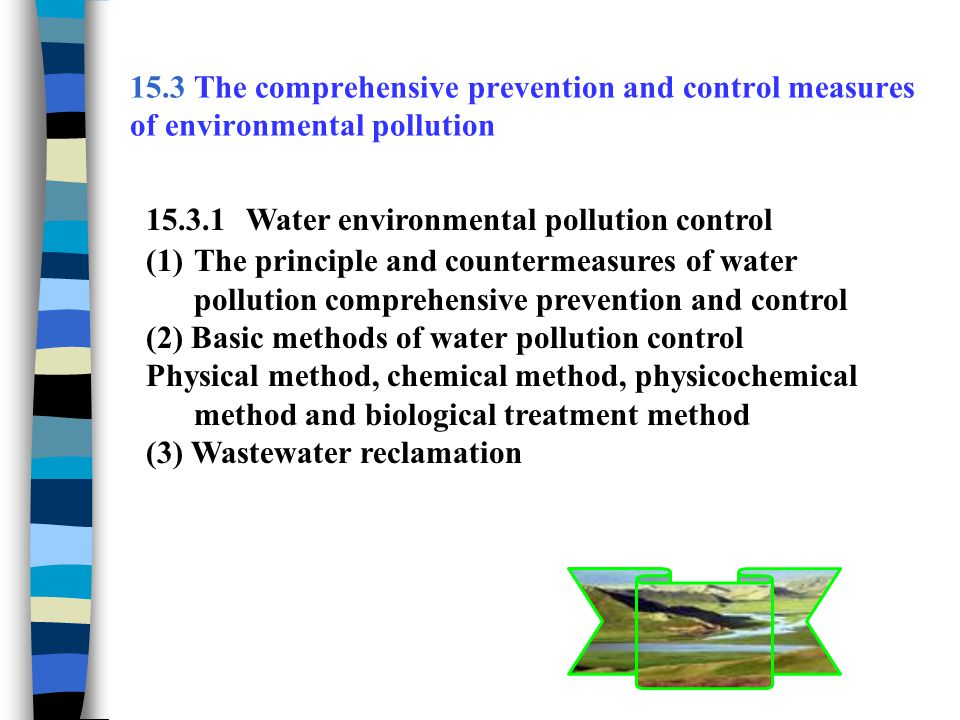 15.3 The comprehensive prevention and control measures of environmental pollution