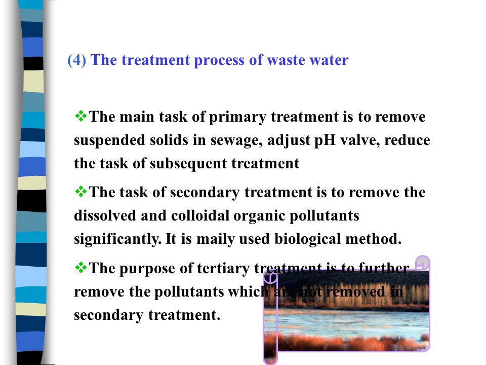 (4) The treatment process of waste water