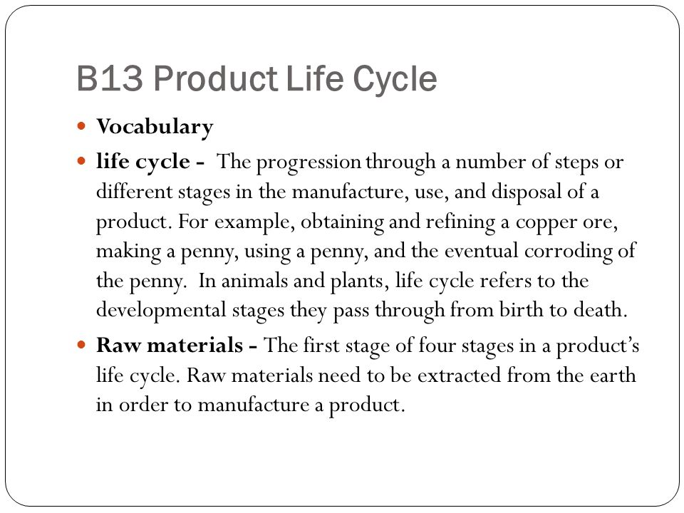 B13 Product Life Cycle Vocabulary