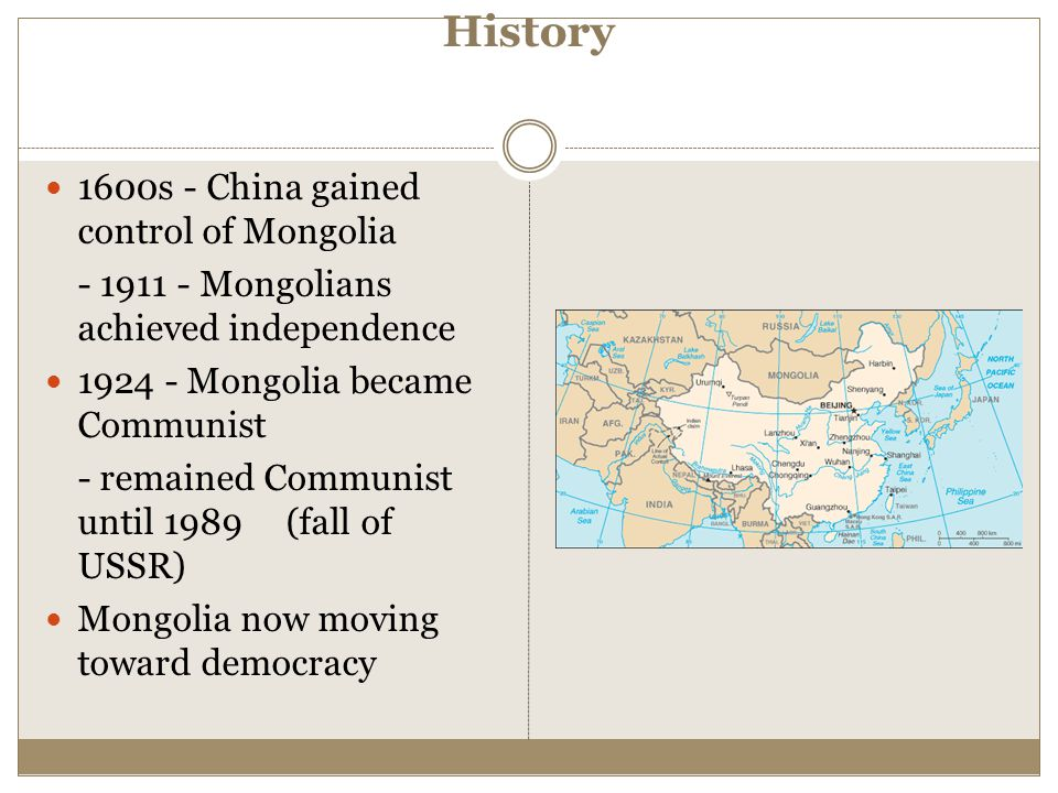 History 1600s - China gained control of Mongolia