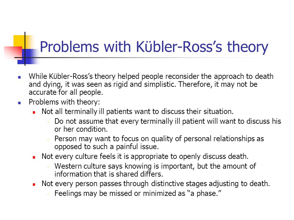 Problems with Kϋbler-Ross's theory