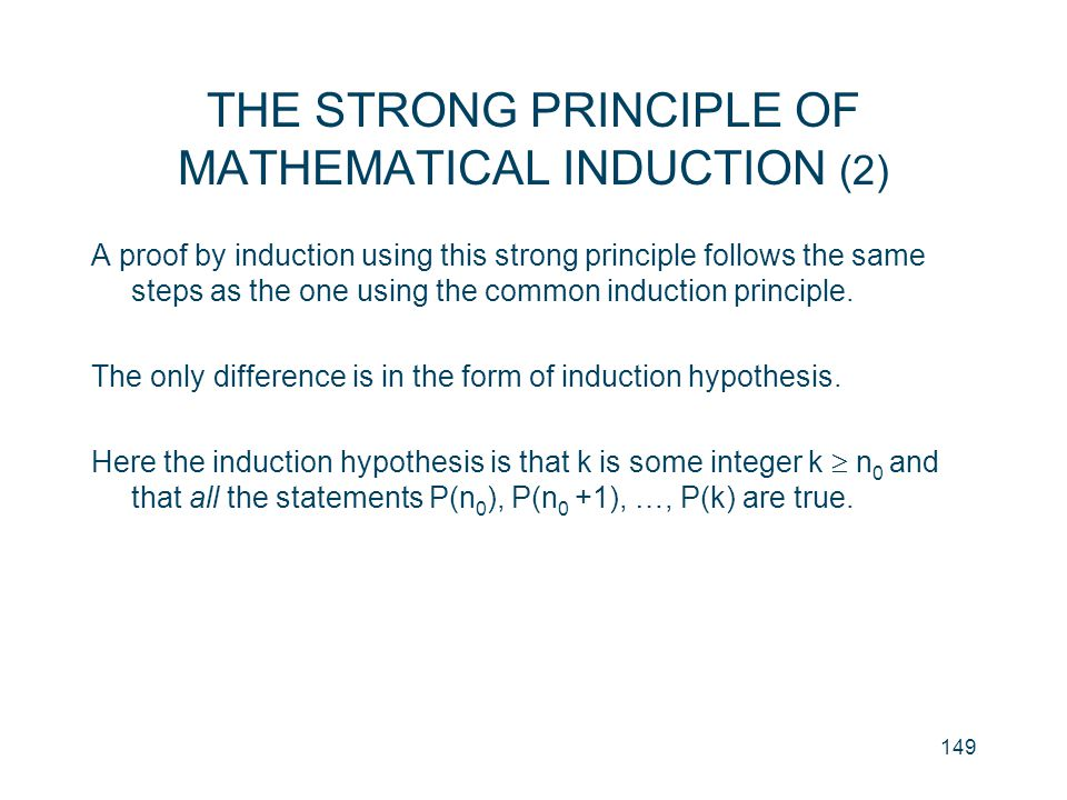 THE STRONG PRINCIPLE OF MATHEMATICAL INDUCTION (2)