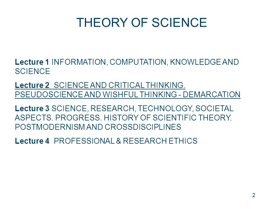 THEORY OF SCIENCE Lecture 1 INFORMATION, COMPUTATION, KNOWLEDGE AND SCIENCE.