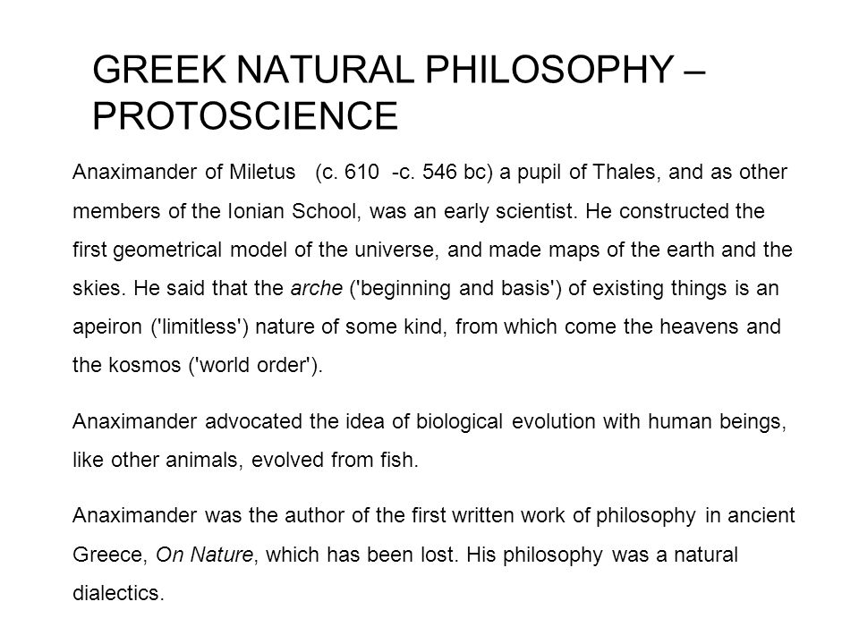 GREEK NATURAL PHILOSOPHY – PROTOSCIENCE