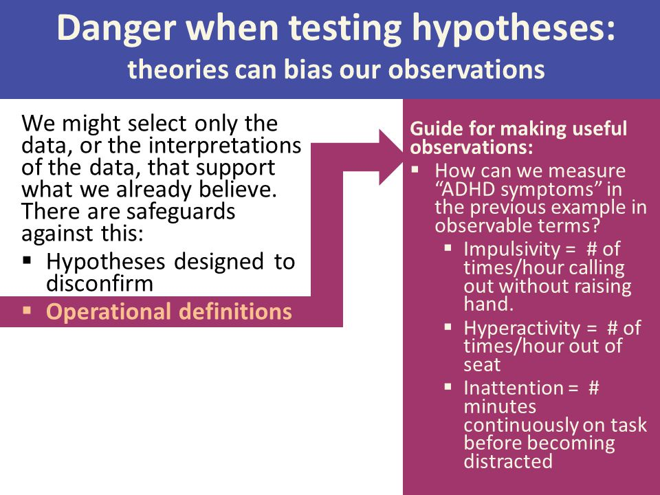 Danger when testing hypotheses: theories can bias our observations